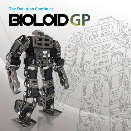 BioloidGP-Main