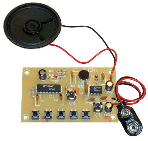 CK0211 Voice Changer Kit